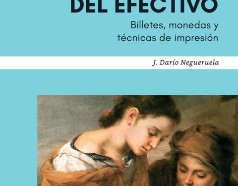 Diccionario de la Gestión del Efectivo